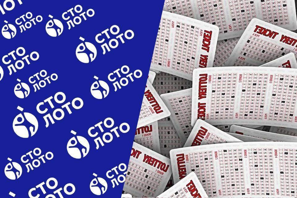 Какие лотерейные билеты самые выигрышные в россии отзывы форум
