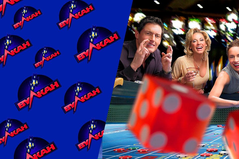 Стратегия для обыгрывания казино купить игровые автоматы в америке бу