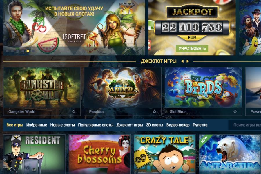 Мини игры про игровые автоматы на виртуальные деньги русский сериал про казино 2020