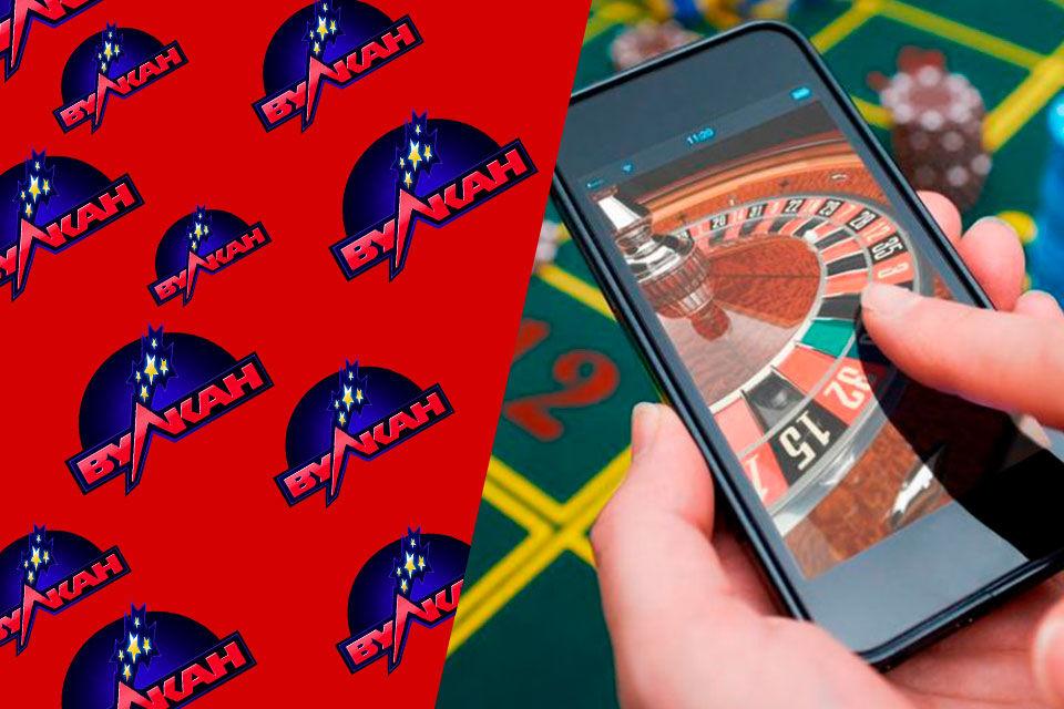 купон для казино вулкан