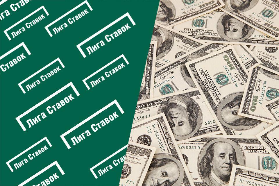 Деньги лига ставок фонбет работающее актуальное