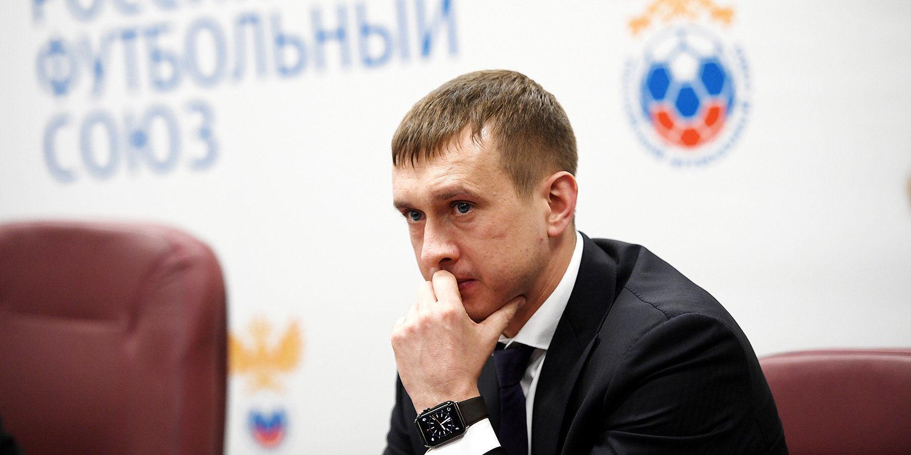 Генеральный секретарь РФС Александр Алаев