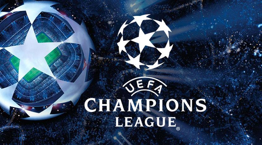 Лига чемпионов финал ставки [PUNIQRANDLINE-(au-dating-names.txt) 55