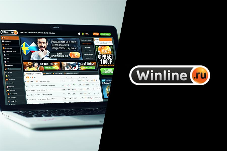 промокод на бесплатную ставку winline undefined