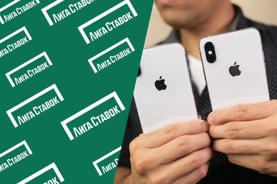 приложение на айфон ставки на киберспорт