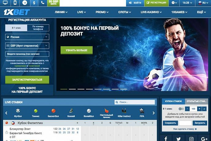 Прогнозы 1xbet на сегодня [PUNIQRANDLINE-(au-dating-names.txt) 69