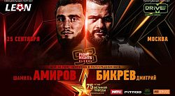 Fight Nights Global 98 25 сентября: Дмитрий Бикрев – Шамиль Амиров, Нариман Аббасов – Михаил Гогитидзе
