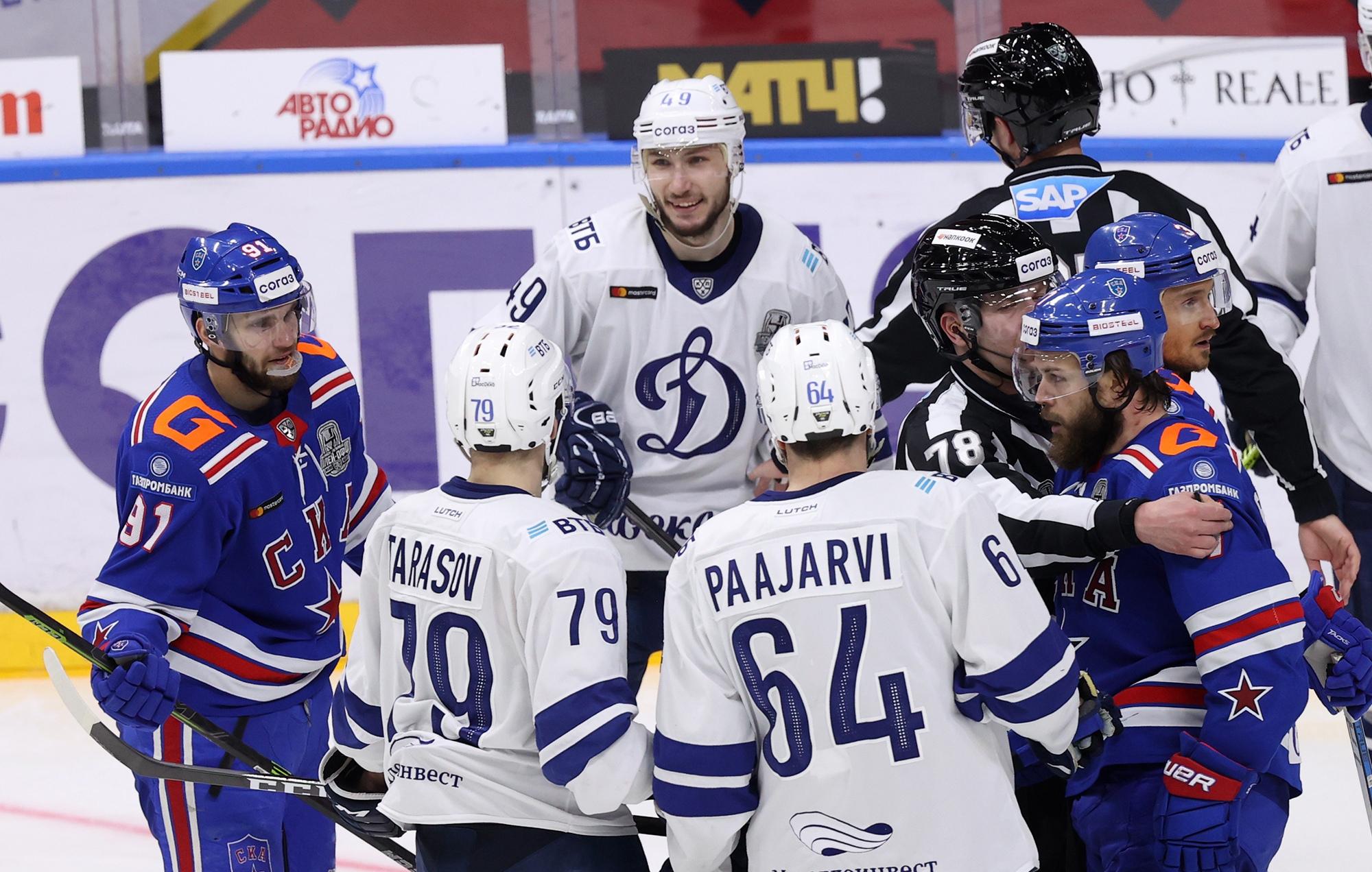 Динамо москва хоккейный клуб смотреть онлайн ночные караоке клубы минск